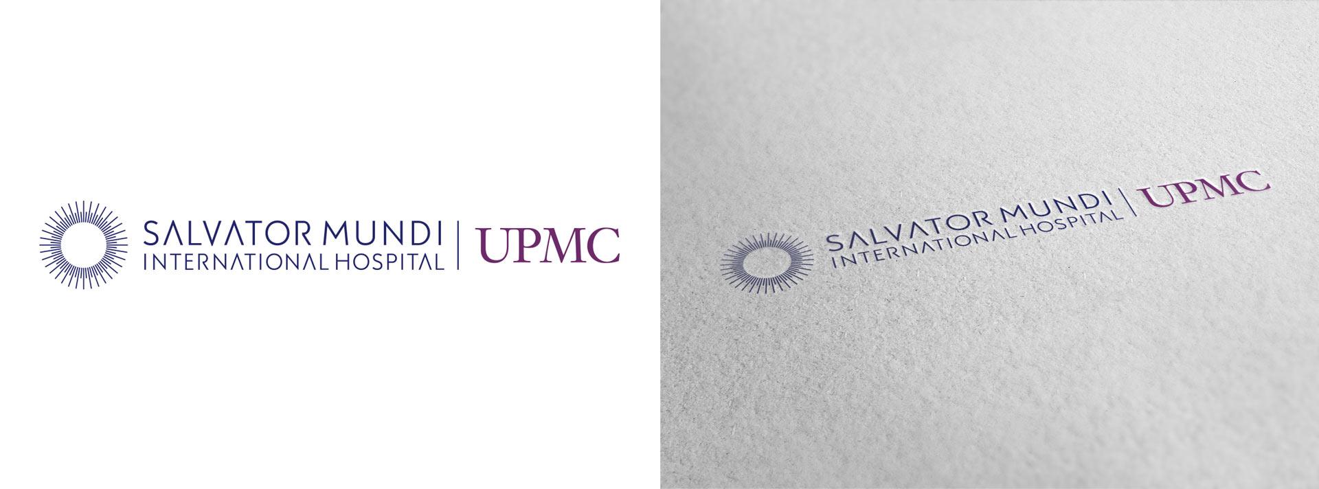 SMIH_logo